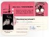 01-rai-deelnemerskaart-ernst-klein